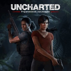 Uncharted The Lost Legacy PS4 BlaZe