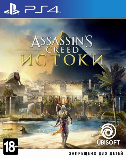 Assassins Creed Origins Deluxe DLC and Language Pack PS4 DUPLEX
